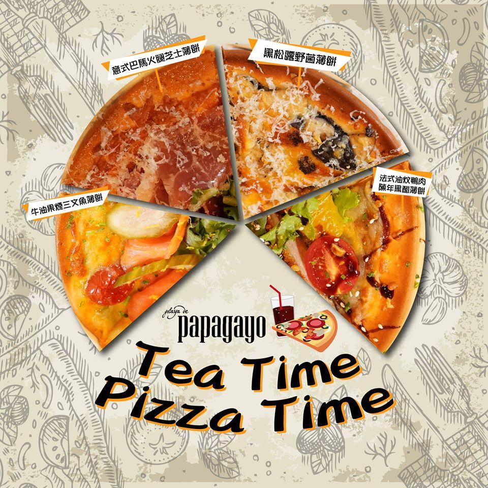 $58 嗌各種口味手工pizza