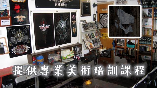 界域動畫教室