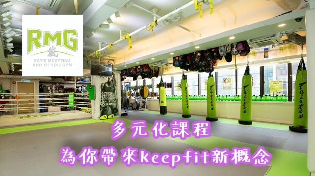 RMG-Ray's Muaythai and Fitness Gym