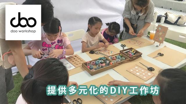 Doo Workshop