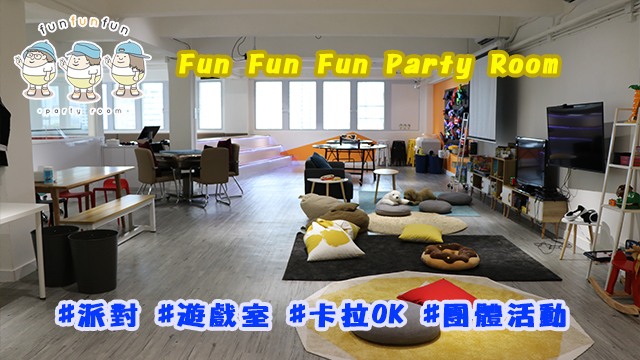FunFunFunParty Room