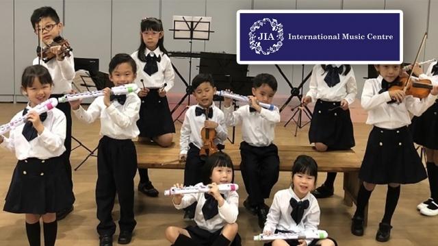 JIA 國際音樂中心
