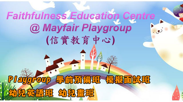 Mayfair Playgroup