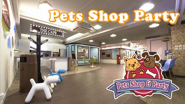 Pets Shop Party