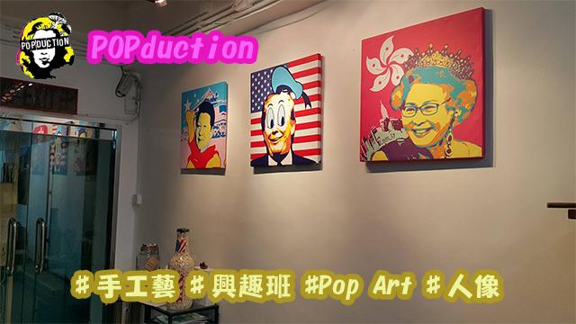 POPduction