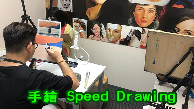 手繪 Speed Drawing