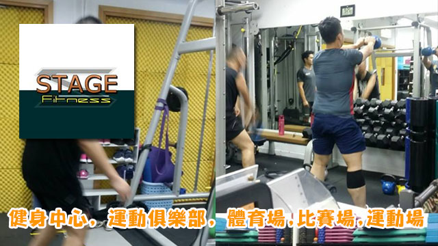 STAGE Fitness And Health Club